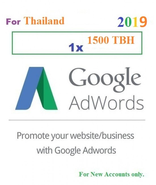 1500 THB Google Adwords coupon Thailand for 2019
