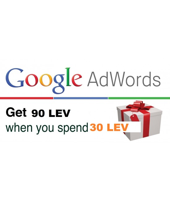 Google Adwords voucher 90 LEV Bulgaria for 2018