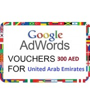 50 x 300 AED Google Adwords vouchers for UAE