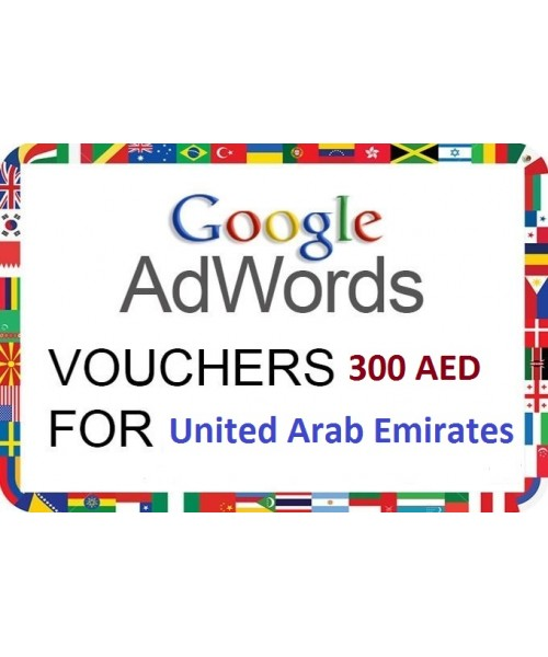 300 AED Google Adwords Coupon for UAE (United Arab Emirates)