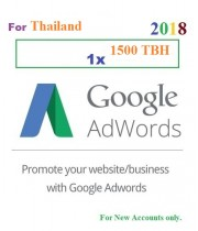 1500 THB Google Adwords coupon Thailand for 2018