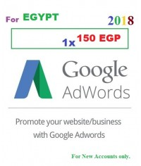 150 EGP Google Adwords coupon code Egypt for 2018