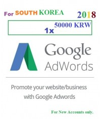 50000 KRW Google Adwords coupon South Korea for 2018