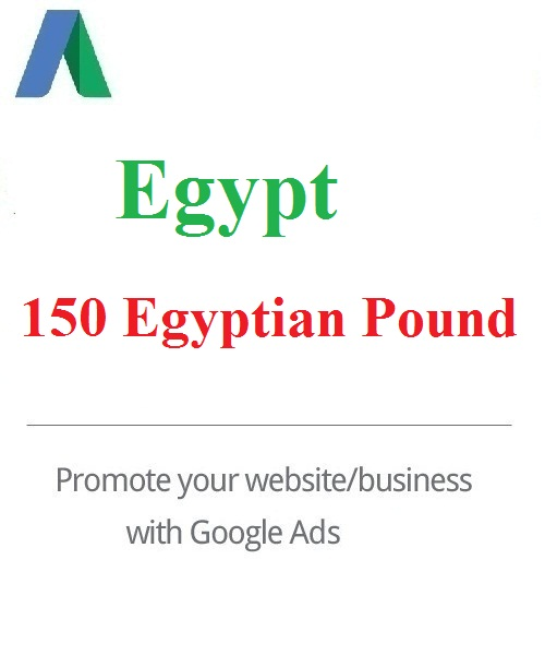Google Ads coupon Egypt