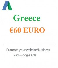 €60 Euro Google Ads coupon Greece