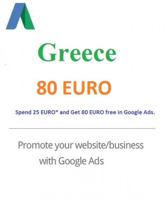 €80 Euro Google Ads coupon Greece