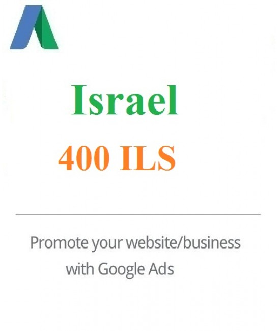 400 ILS Google Ads coupon Israel