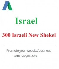 300 ILS Google Ads coupon Israel