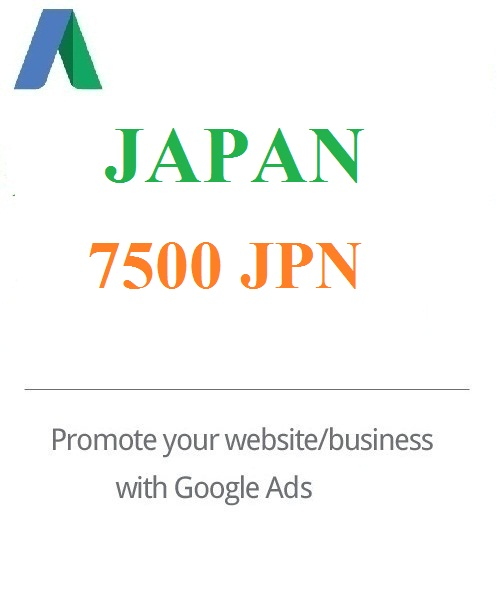 Google Ads Coupon Japan