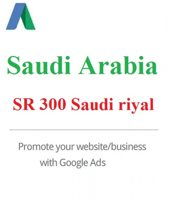 300 Saudi riyal Google Ads Coupon for Saudi Arabia