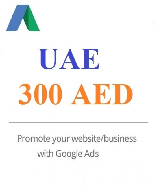 50 x 300 AED Google Ads Coupon Vouchers for United Arab Emirates