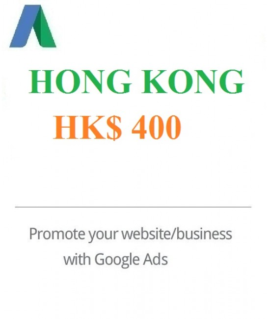 HK$400 Google Ads coupon Hong Kong