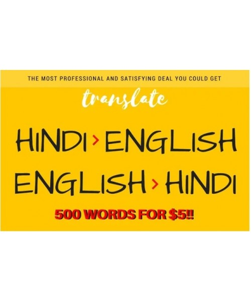 I Will Translate Between English And Hindi In 24 Hours