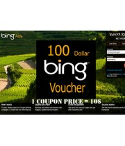 50 x $100 Bing Ads Voucher - For New Accounts ( Without spend Code)
