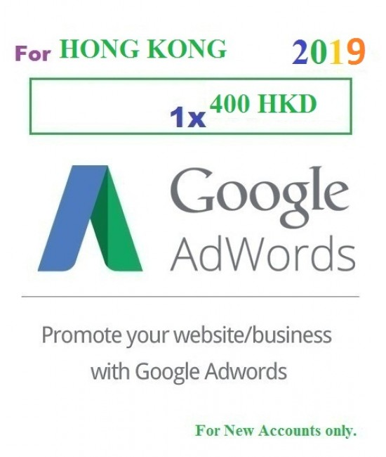 400 HKD Google Adwords coupon Hong Kong