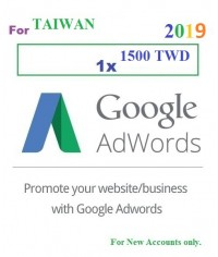 1500 TWD Google Adwords coupon Taiwan for 2019