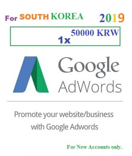 50000 KRW Google Adwords coupon South Korea for 2019