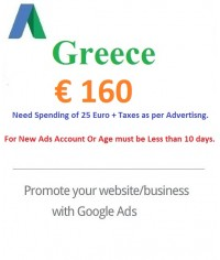 €160 EURO Google Ads coupon Greece