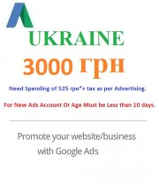 3000 грн Google Ads Coupon Ukraine