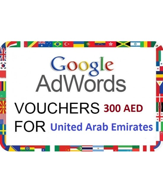 50 x 300 AED Google Adwords coupon vouchers for UAE for 2019